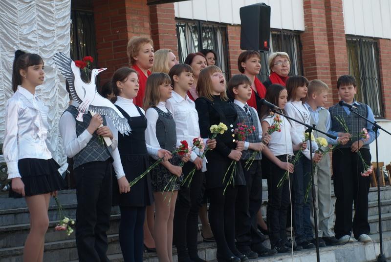 Сводный ансамбль шк. 76