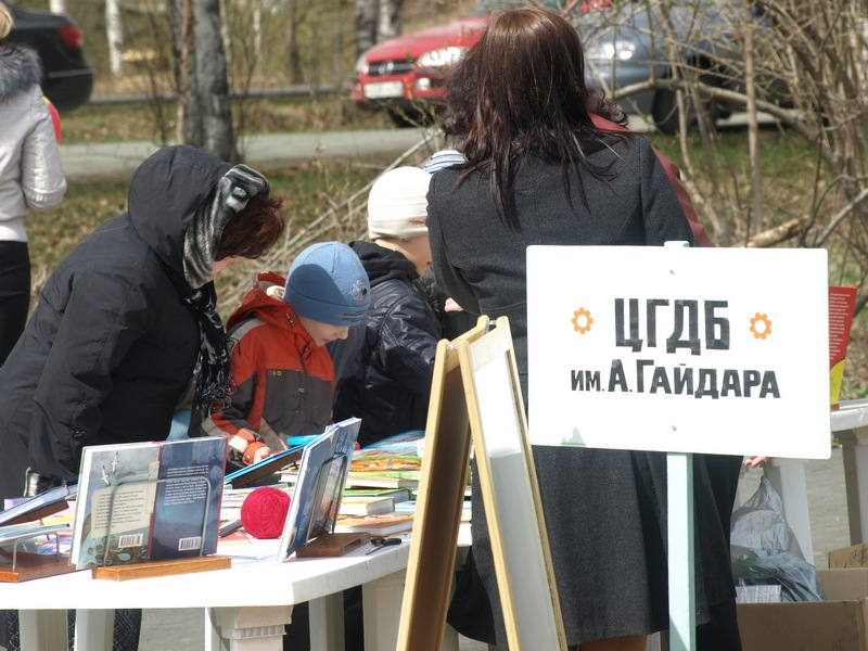 ЦГДБ им. Гайдара на открытии