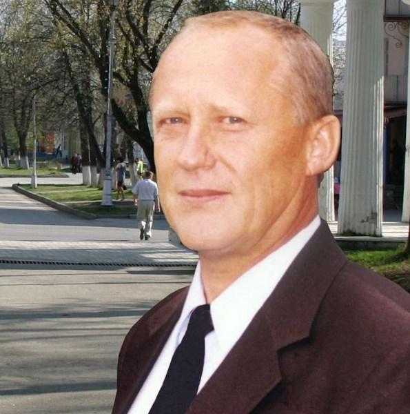 Ю.Г. Юров