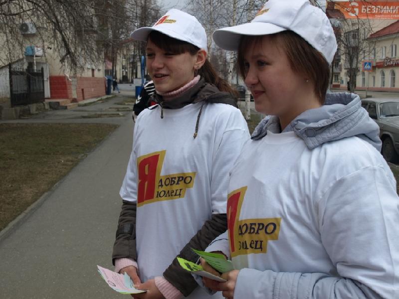 добровольцы