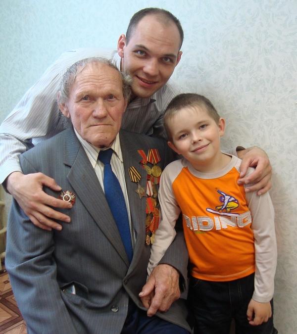 дед, внук и правнук