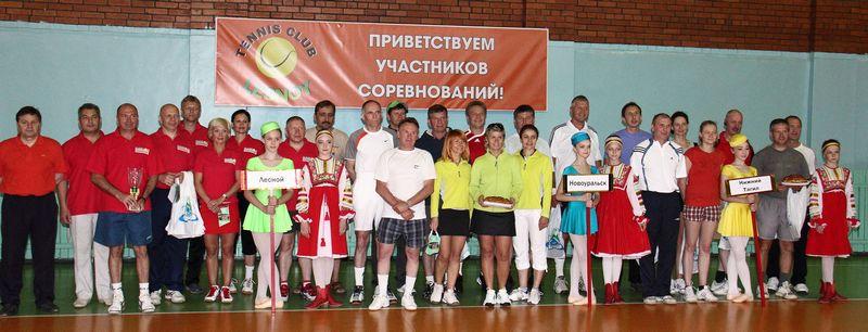Открытие соревнований по теннису
