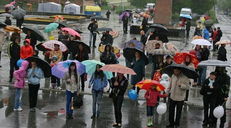 День города под зонтом
