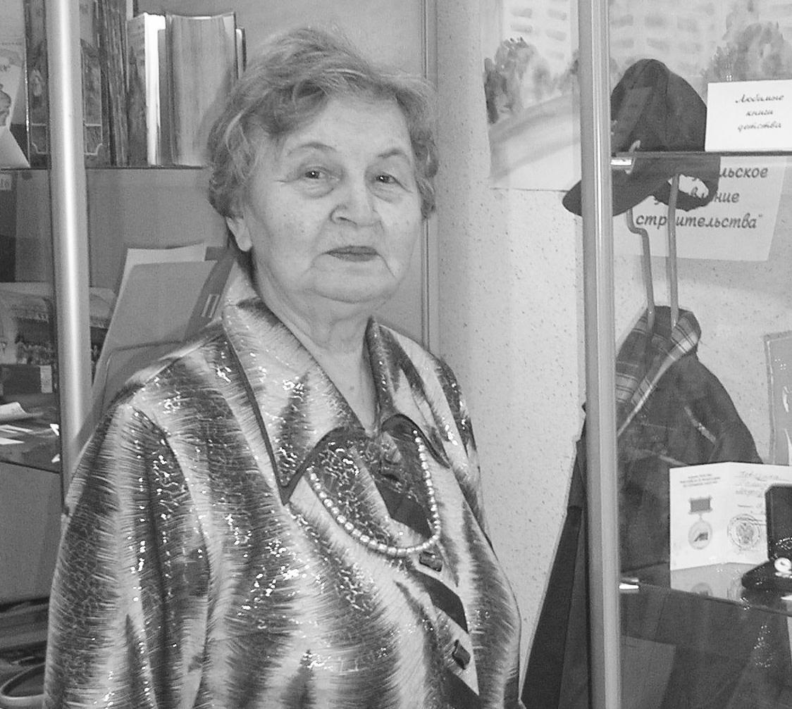 Г.М. Ковязина