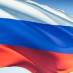 флаг РФ, день России