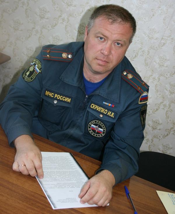И. Скрипко