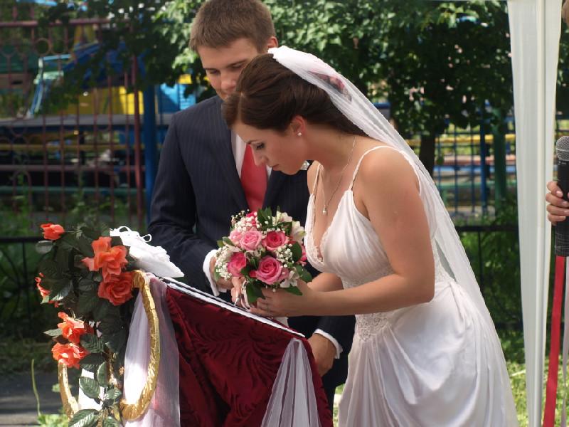 Свадьба в Парке культуры и отдыха