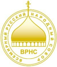 ВРНС логотип