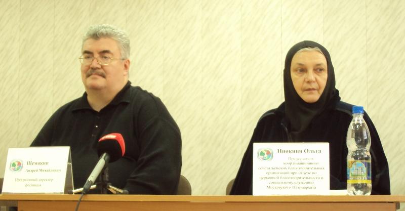 А.Шемякин и инокиня Ольга - члены жюри фестиваля
