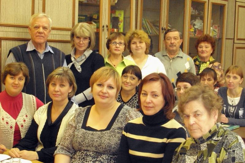 Коллектив педагогов и воспитателей школы №69