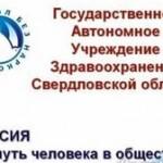 Урал без наркотиков
