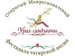 Уральский соловей