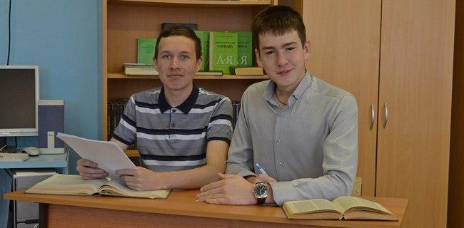 служба русского языка