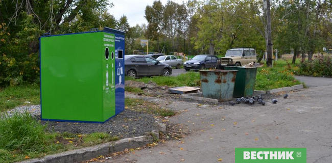 схемы очистки города.