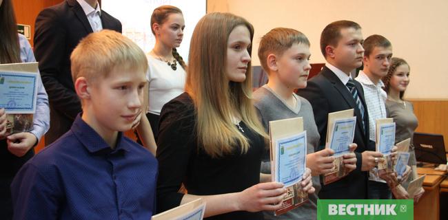 Вручение стипендий главы Лесного 2015