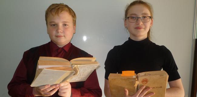 Роман ГЕРЛАХ и Ольга КОМАРОВА