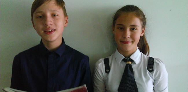 Андрей КОЧУРОВ и Карина ХАМИДОВА