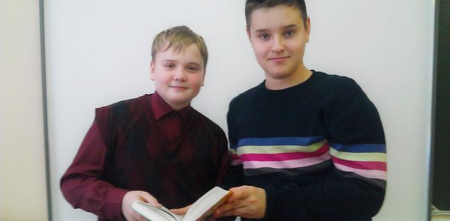Семён Скибо и Роман Герлах