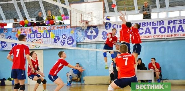 детский волейбол Екатеринбург-Новоуральск