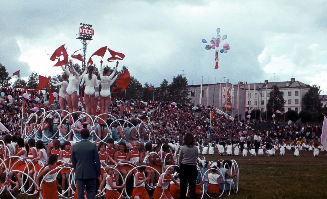 1985 год, День города