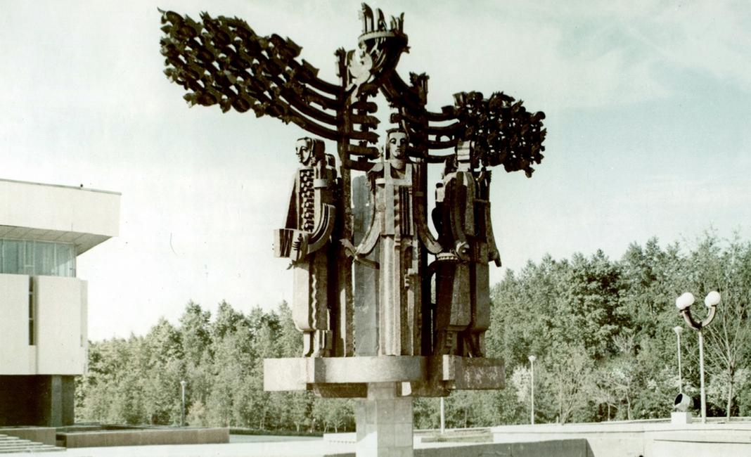 0 фонтан у Танц. зала Юность, 1986 год, фото из собрания музея