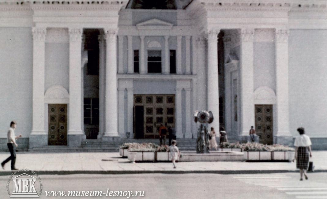 2 кинотеатр 40 лет Октября, 1972 год, фото из собрания музея
