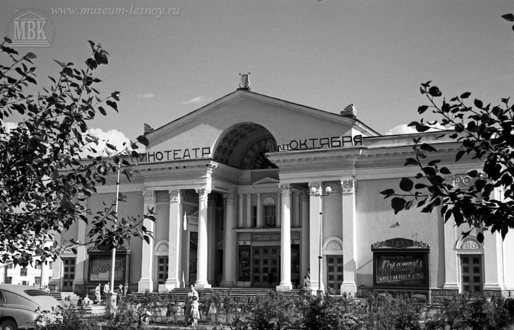 кинотеатр август 1959, фото С.Е.Федоровского