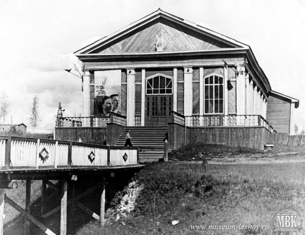 летний кинотеатр, 1953 г.