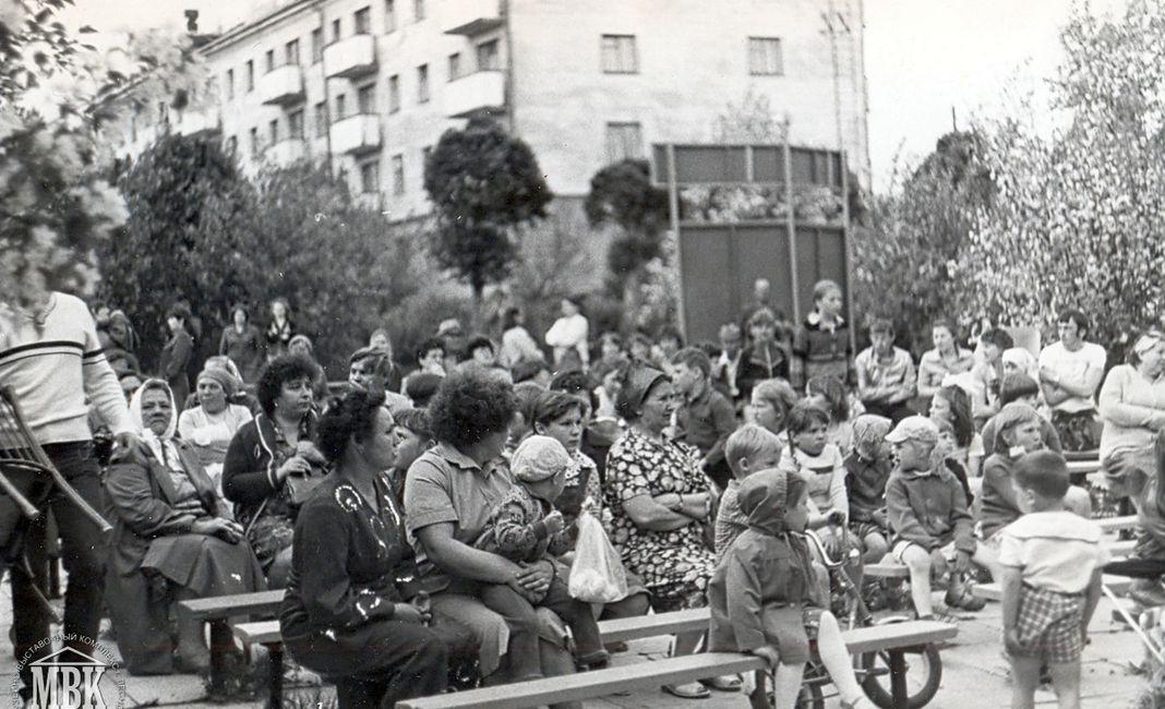 Агитплощадка Дружба, 1984 год