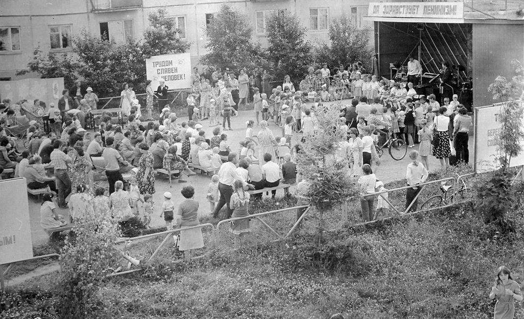 Агитплощадка Луч, 1983 год