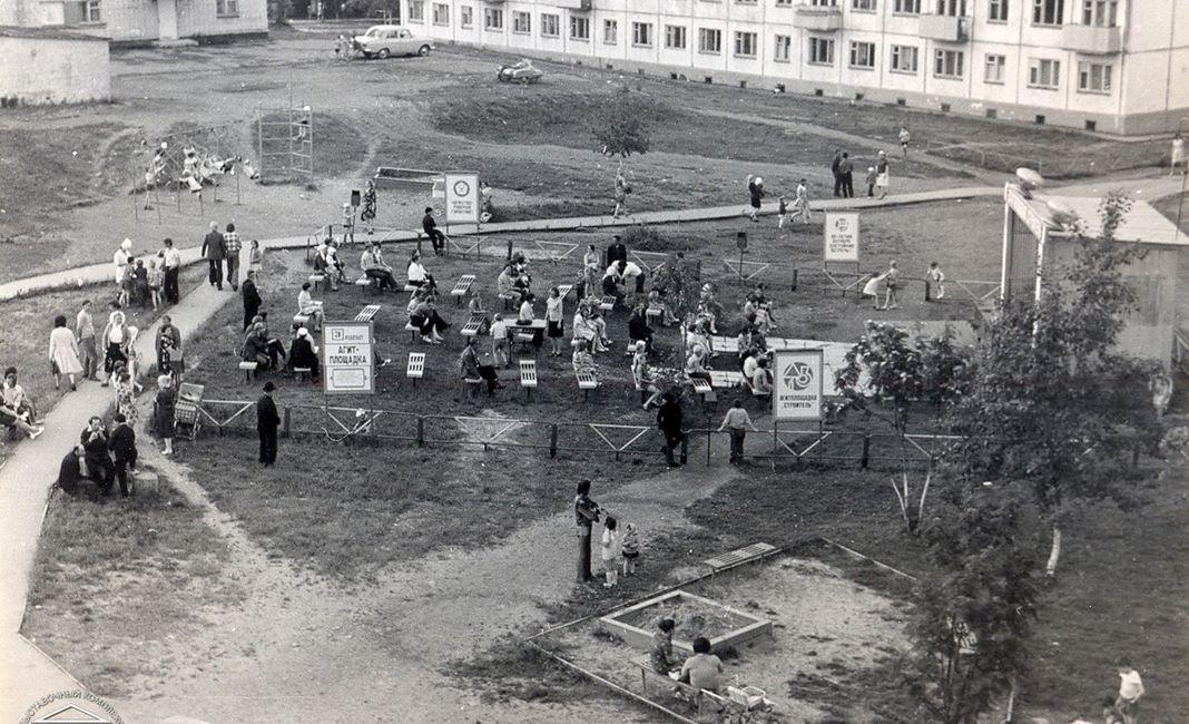 Агитплощадка Строитель, 1977