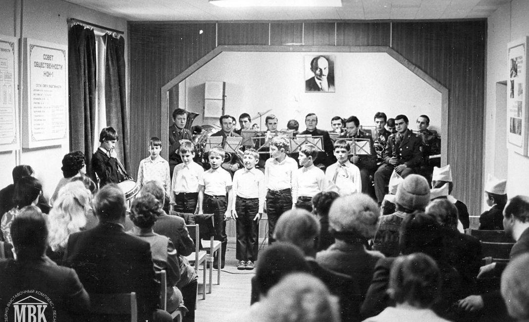 агитпункт ЖЭК-1, 1984