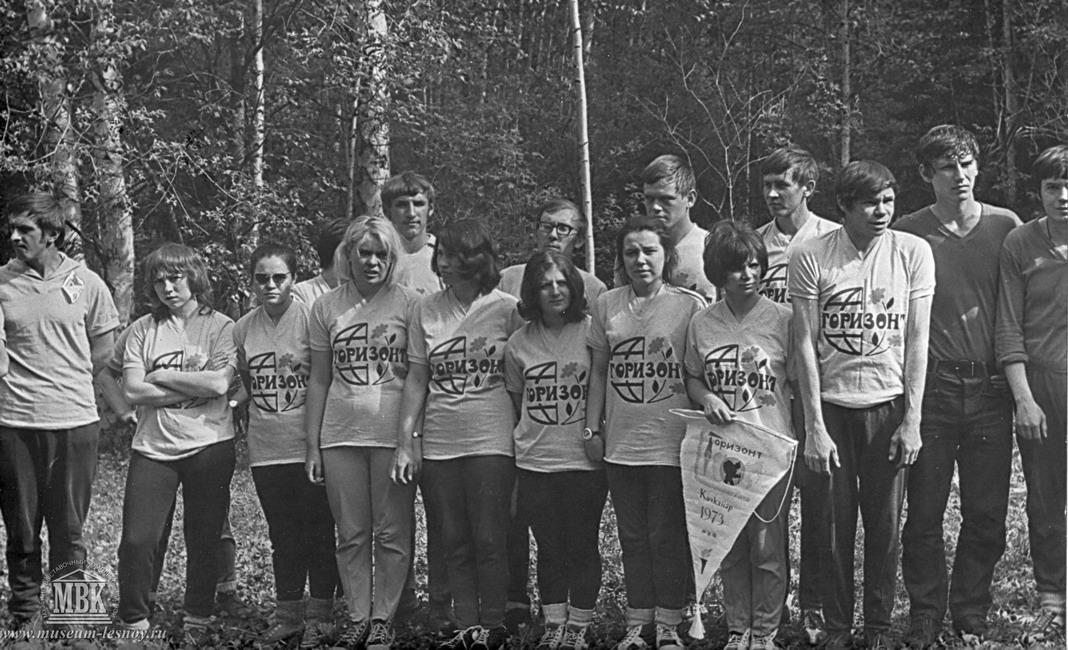 Команда СУ управления строительства Горизонт, 1973 год