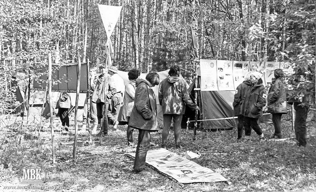 городской слет туристов, 1972 год