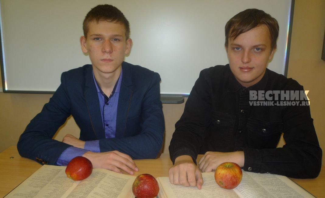 Павел Елисеев и Фёдор Абросимов