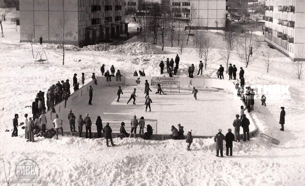 Хоккейный корт во дворе по улице Советской (Сиротина), 1979 год, фото из архива иузея
