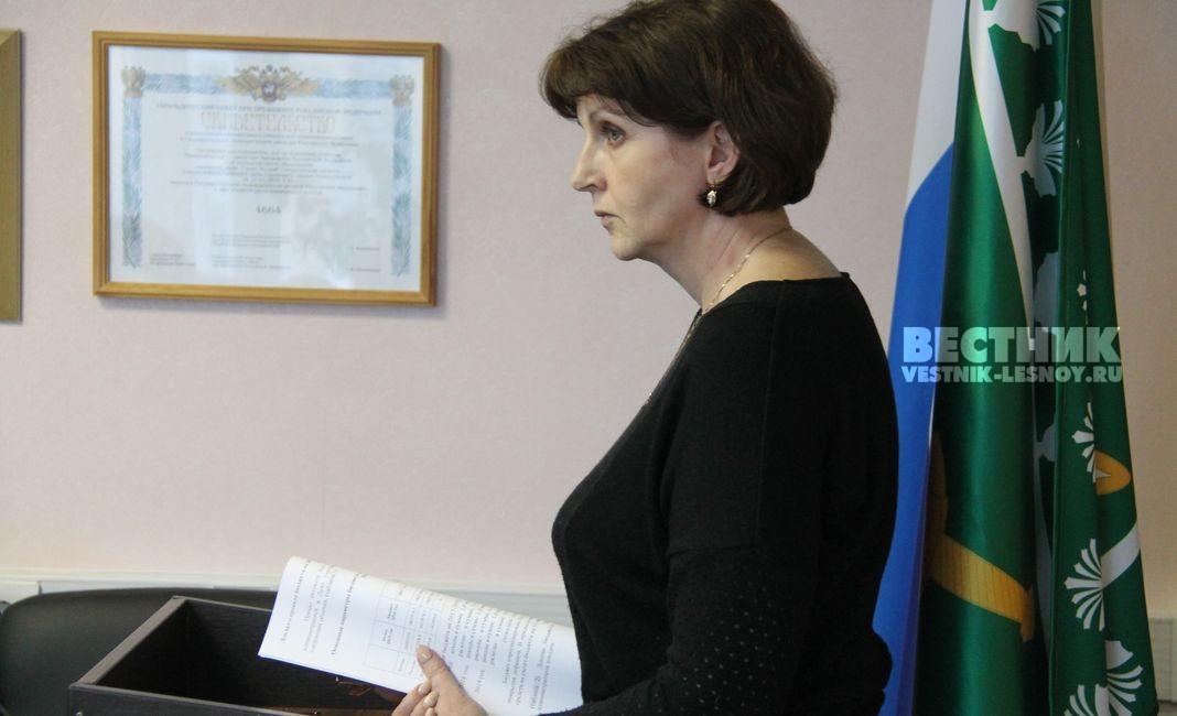 Ирина Трапезникова