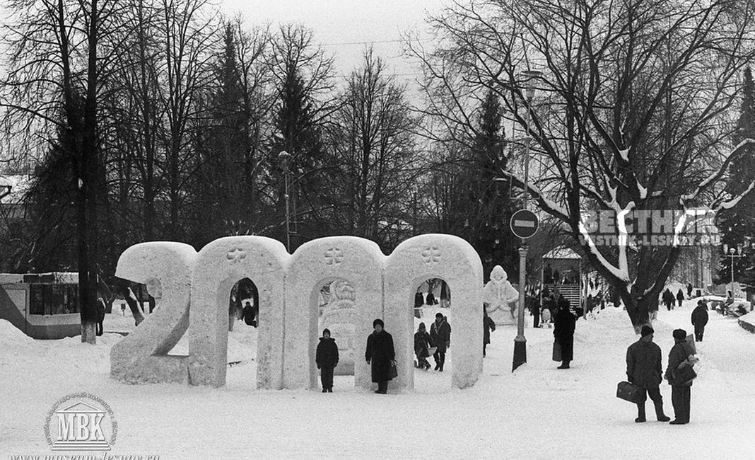 Снежный горродок на Коммунистическом проспекте, 2000 г.