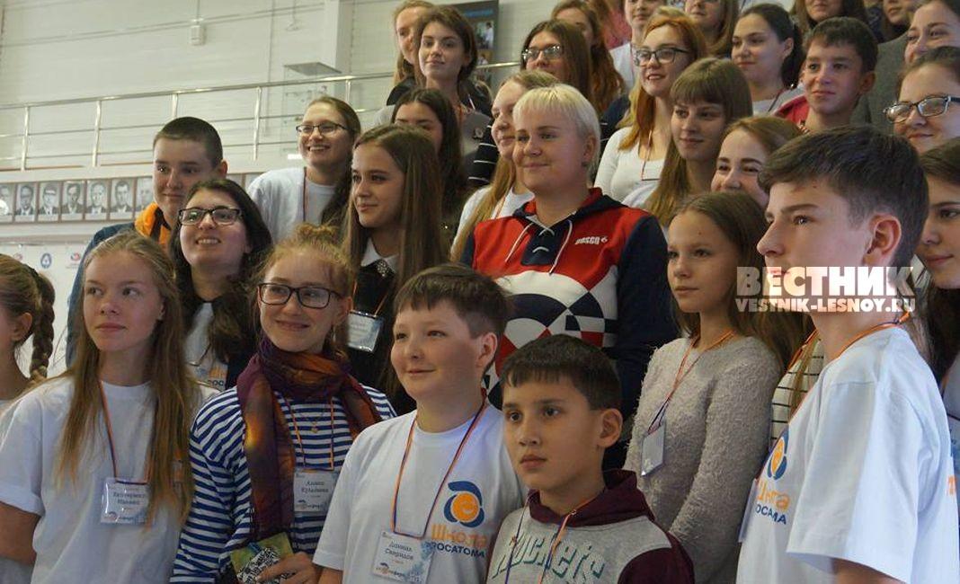 Школа росатома конкурсы 2017 2017 результаты предметной среды