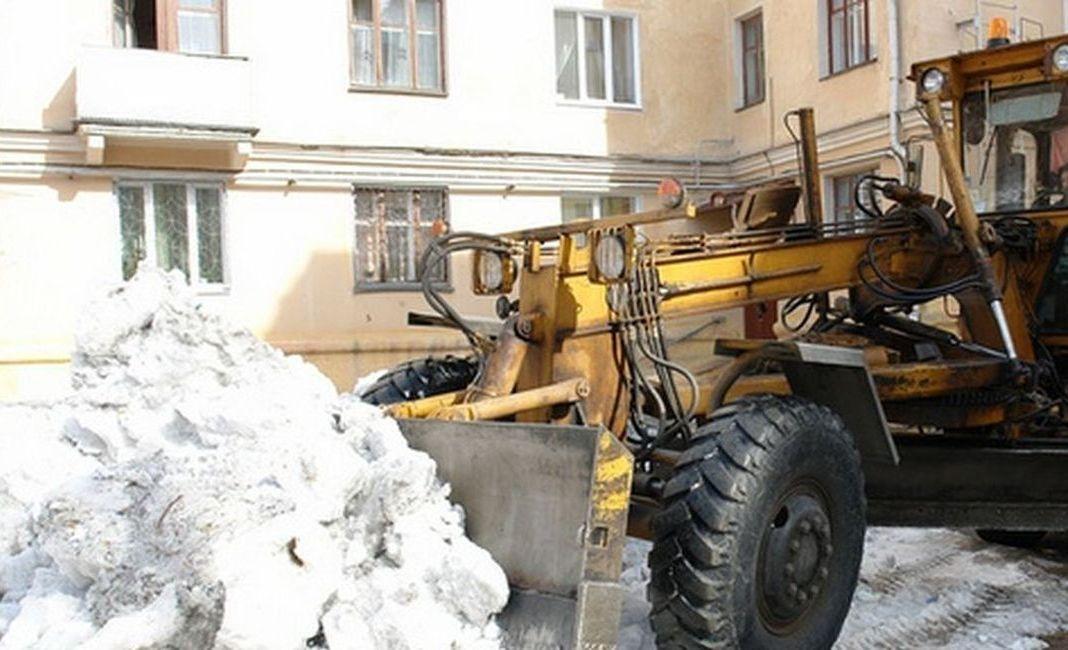 Трактор для уборки снега листьев