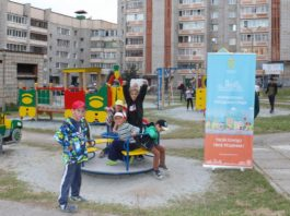 Формирование комфортной городской среды г Лесной