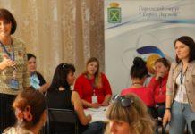 Kidstailoring, Школа Росатома, Оксана Позднышева, детский сад № 28 «Ветерок» г. Лесной