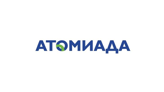 #Атомиада