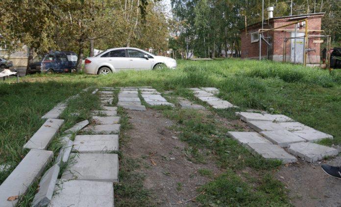 Росатомвместе, Гражданин страны Росатом, администрация г. Лесной, ЖКХ
