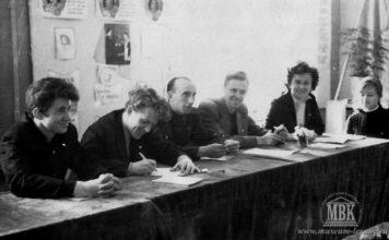 Заседание бюро ГК ВЛКСМ по приёму школьников в комсомол, 1964 год