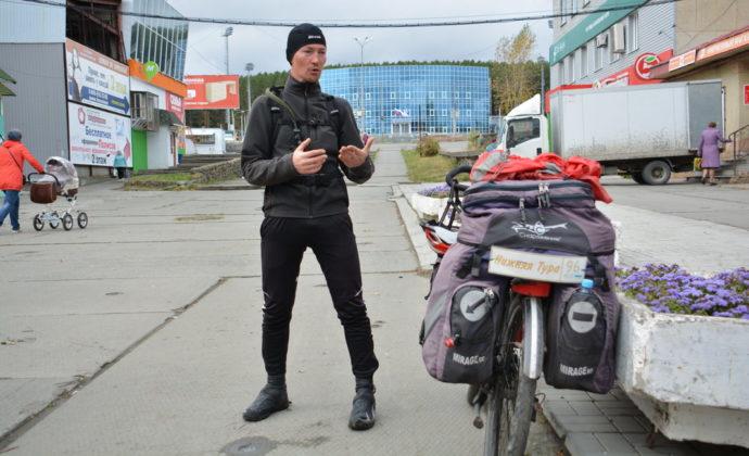 Сергей Клюкин