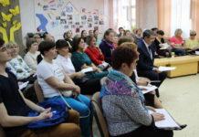 Областной семинар-практикум для специалистов культурно-досуговой сферы г. Лесной