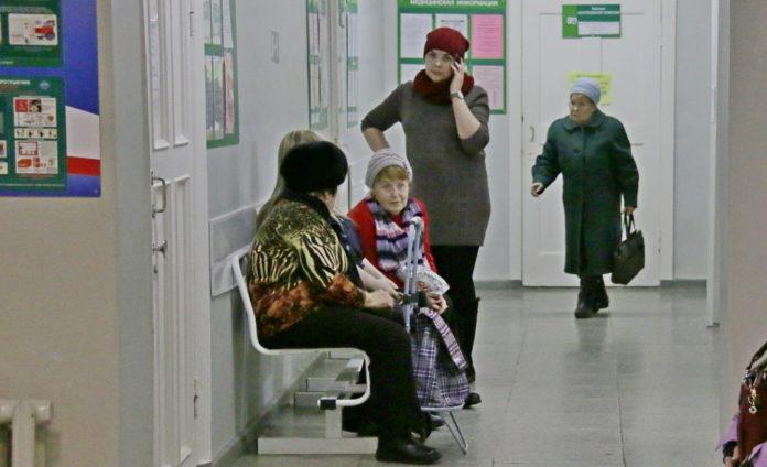 городская поликлиника