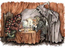 рисунок С.Ашмарина