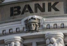 банк, кредит, деньги